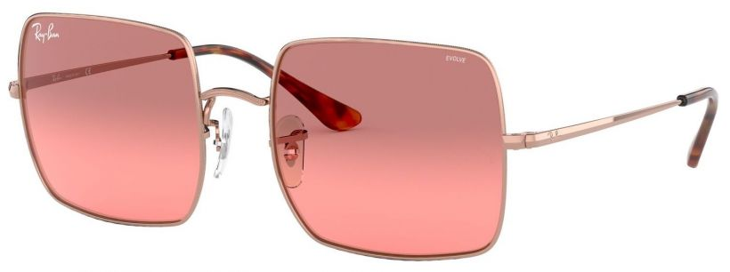 Ray-Ban Square RB1971-9151AA